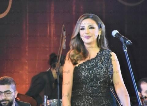 بالصور| أنغام تشعل حفل الجمعية المصرية للشباب بأحدث أغانيها
