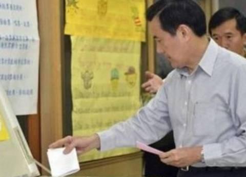 """فوز مرشحة """"الديمقراطي التقدمي"""" في سباق الانتخابات الرئاسية بتايوان"""