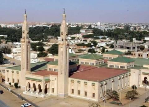 معارض ثالث يترشح في الانتخابات الرئاسية في موريتانيا