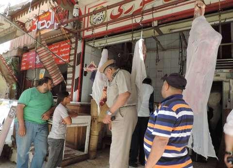 حملات للطب البيطري والرقابة التموينية على أسواق بالمنوفية