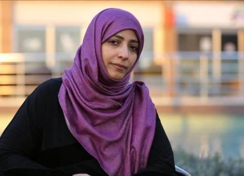 """بلاغ يتهم توكل كرمان بالإساءة لـ""""السيسي"""" و""""القضاء المصري"""""""