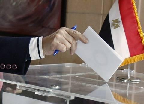 قبل فتح الباب.. تعرف على شروط قبول مرشحي الانتخابات الرئاسية