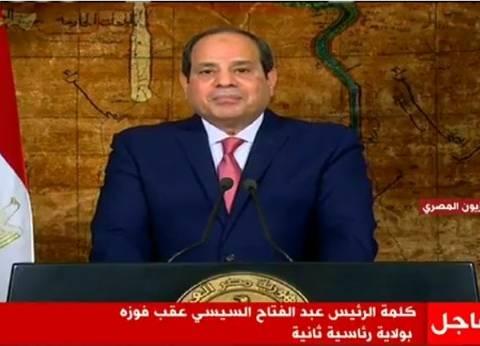 """لغة جسد السيسي بخطاب """"ولايته الثانية"""": ثقة ومصداقية وتقارب مع المصريين"""