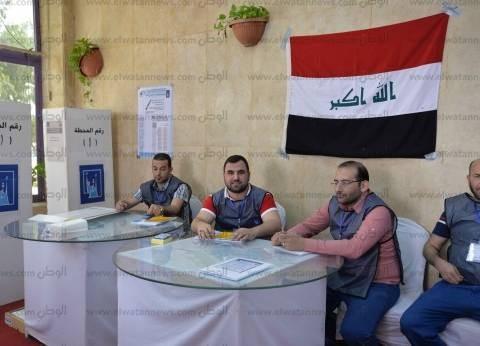 السفارة الأمريكية في العراق تحذر من هجمات إرهابية تهدد الانتخابات