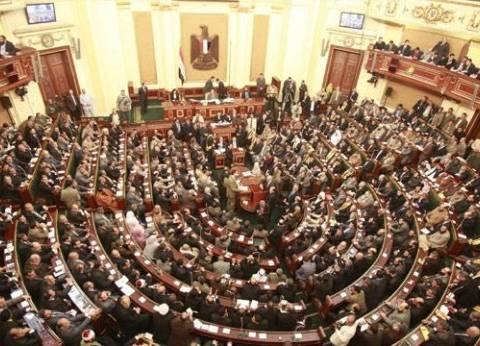 """""""الجمعية المصرية"""": طبيعة قوانين الانتخابات تقتل الحياة الحزبية"""