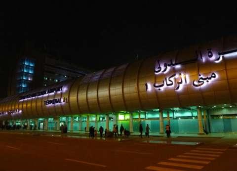 بعثة منتخب مصر للتنس تغادر مطار القاهرة الدولي