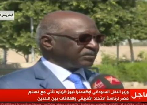 وزير النقل السوداني: نرغب أن تكون أسوان منطقة لوجستية ومعبرا لإفريقيا