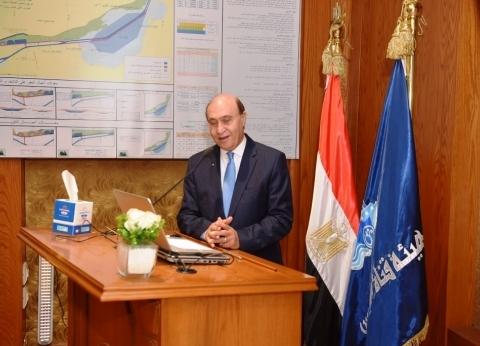 مميش: العالم يحكم على مصر من خلال تسهيلات قناة السويس