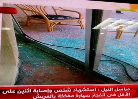 عاجل بالأسماء| استشهاد 3 شرطيين وقاض وإصابة 12 شخصا في انفجار العريش