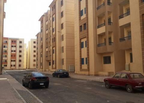 «الإسكان الاجتماعى»: حق المواطن فى المسكن الملائم يتحقق