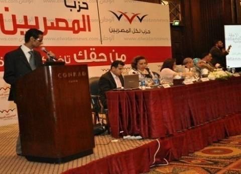 """أمين """"المصريين الأحرار"""" بالبحر الأحمر يجتمع مع أمانة الحزب بالقصير"""