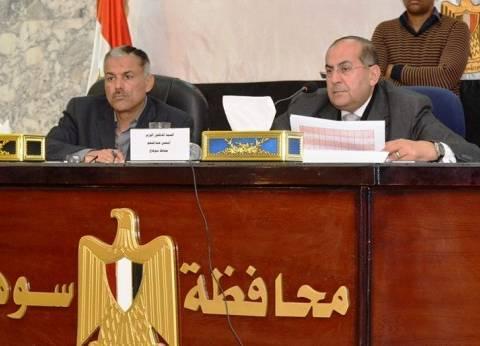 محافظ سوهاح يشكل لجنة لمتابعة تنفيذ الخطة الاستثمارية
