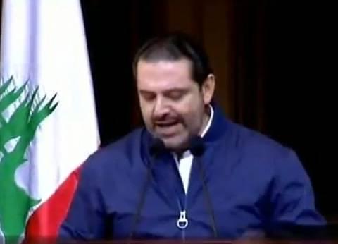 """سعد الحريري للبنانيين: """"أنا مكمل معكم لاستقرار البلاد.. عاش لبنان"""""""