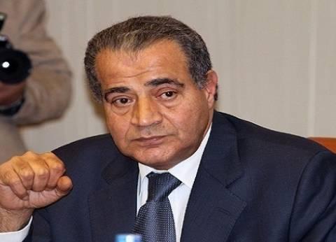 برلماني يطالب وزير التموين بحل أزمة البطاقات التموينية المتوقفة