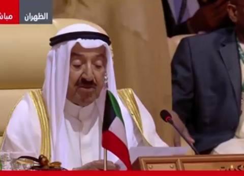 أمير الكويت: العمل العربي المشترك يعاني من تراجع وشلل في بعض الأحيان