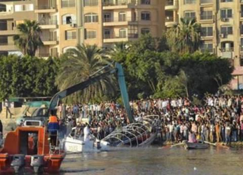 إحالة ٧ قيادات بـ«النقل النهرى» للمحاكمة العاجلة فى غرق «مركب الوراق»
