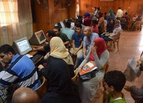 إقبال كثيف لطلاب «الثانوية» فى أول أيام المرحلة الثانية لتنسيق القبول بالجامعات