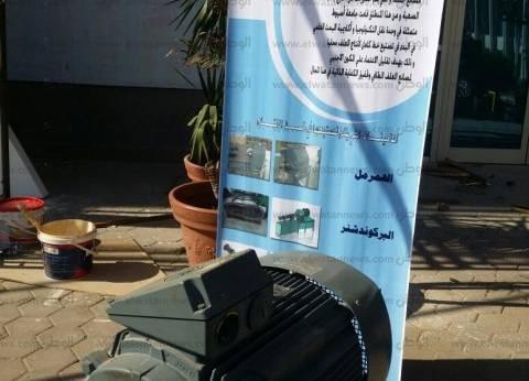 جامعة أسيوط تطلق أول حاضنة أعمال افتراضية عربية بمعرض القاهرة الدولي