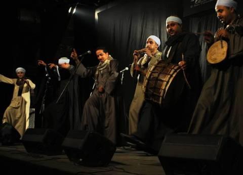 """الخميس.. """"مزامير النيل"""" تقدم تراث أهل الصعيد على """"الضمة"""""""