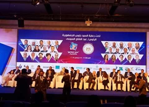 """محافظ البحر الأحمر يلقي كلمة ترحيبية في  مؤتمر """"مصر تستطيع"""""""