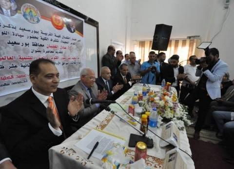 محافظ بورسعيد: حرب أكتوبر نقطة فارقة في تاريخ مصر والعالم أجمع