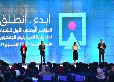بالصور| من شرم الشيخ لأسوان.. 20 قرارا حصيلة المؤتمرات الوطنية للشباب