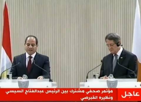 عاجل| الرئيس القبرصي: زيارة السيسي إعلانا صريحا بدعم مصر لبلادنا