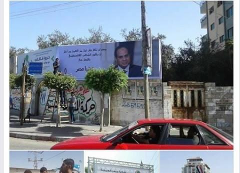 يوم مصرى.. صور «السيسى» فى غزة صباحاً وأم كلثوم فى السعودية مساء