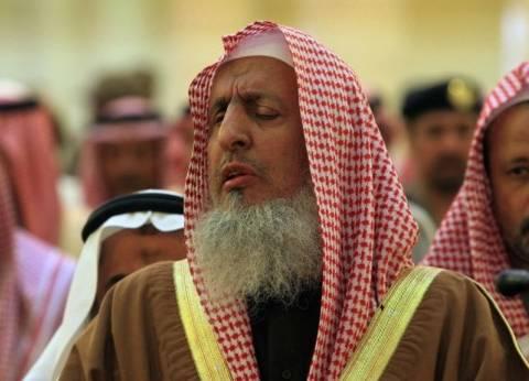 """مفتي السعودية يرد على """"الإخوان"""" ويشرّع محاصرة قطر"""