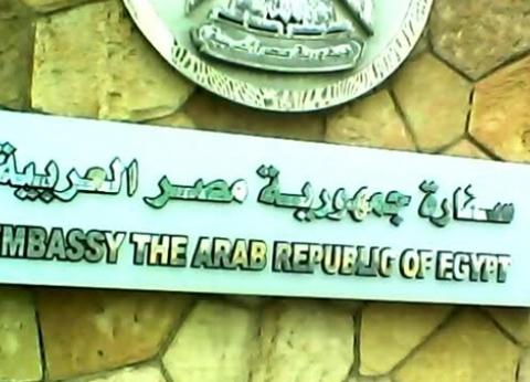 السفارة المصرية في تايلاند تستقبل المصريين في اليوم الختامي للاستفتاء
