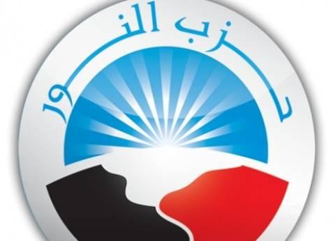 """ثابت لـ""""سي بي سي"""": قائمة """"النور"""" ستكتسح في مطروح بفارق كبير عن """"في حب مصر"""""""