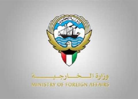 الخارجية الكويتية تخصص طائرة لإعادة رعاياها في تركيا