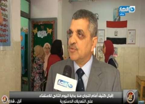 نائب رئيس قناة السويس: المشاركة في الاستفتاء واجب حتمي على كل مصري