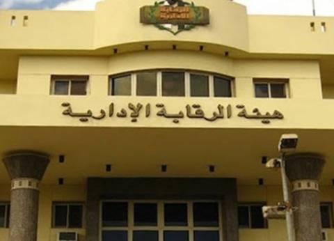 عاجل| الرقابة الإدارية تعلن مراجعة التأمين بميناء الإسكندرية
