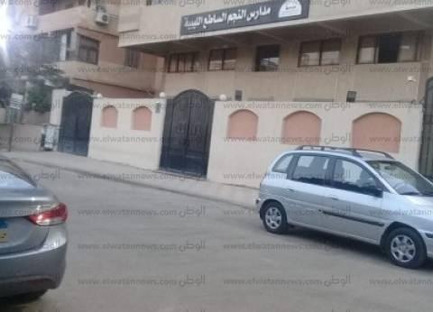 المدارس.. منهج سنغافورى وامتحانات أمريكية ومدرسون مصريون