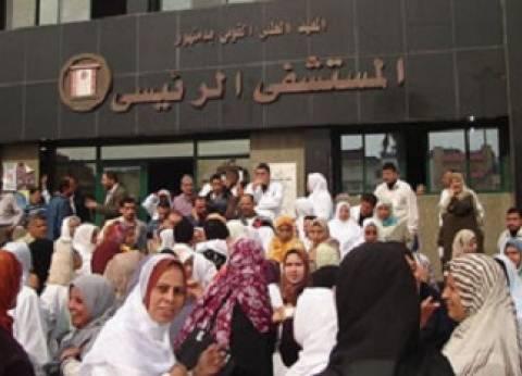 مستشفى دمنهور يذيع السلام الوطني وقسم الأطباء قبل موعد تطبيقه