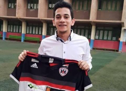 «عمرو»: تأهلت لفترة معايشة مع ناشئى أتليتكو بعد منافسة 400 لاعب مصرى