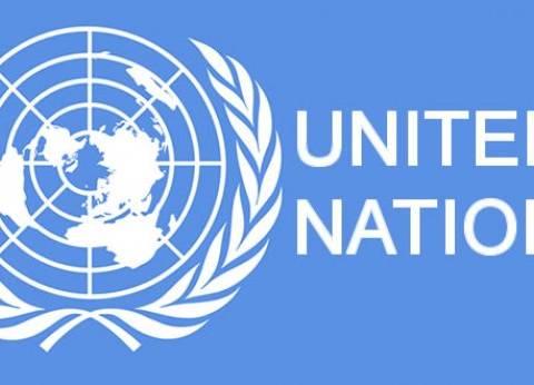 الأمم المتحدة: الاضطرابات المناخية زادت من معدلات الجوع في العالم