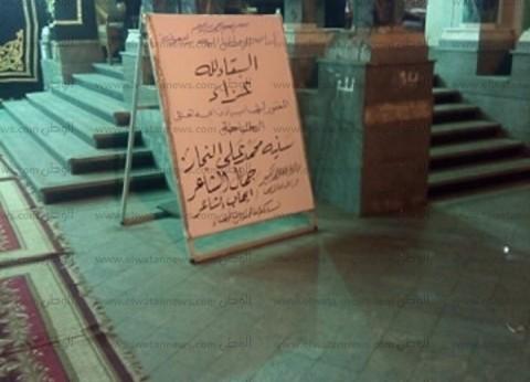بالصور  بدء عزاء والدة الإعلامي جمال الشاعر