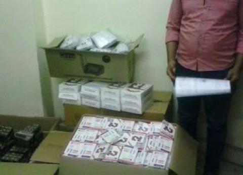 ضبط صاحب صيدلية بتهمة بيع أدوية مخدرة ومنتهية الصلاحية في أسيوط