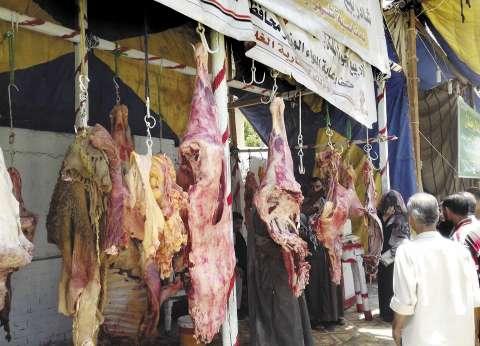 """""""تموين الغربية"""" تكثف حملاتها على منافذ اللحوم استعدادا لعيد الأضحى"""
