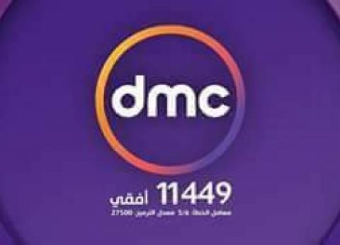 تعاون مشترك بين الهيئة العربية للمسرح وDMC