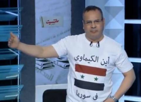 """القرموطي عن """"القمة العربية"""": """"معرفش هتنعقد ليه أصلا"""""""