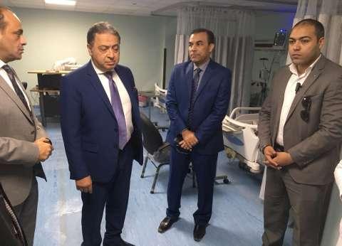"""وكيل """"صحة مطروح"""": الموافقة على دعم العديد من المستشفيات بأجهزة طبية"""