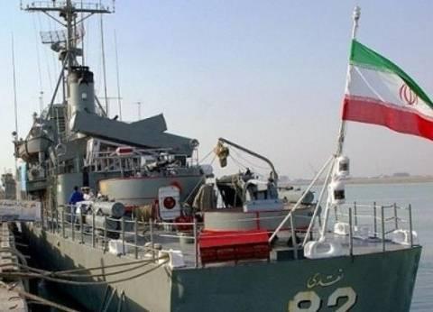 عاجل.. البحرية الإيرانية: نراقب كل السفن الأمريكية التي تعبر الخليج