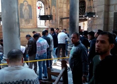 """المغرب يدين تفجير """"الكنيسة البطرسية"""" ويدعو لتضافر الجهود للتصدي للإرهاب"""