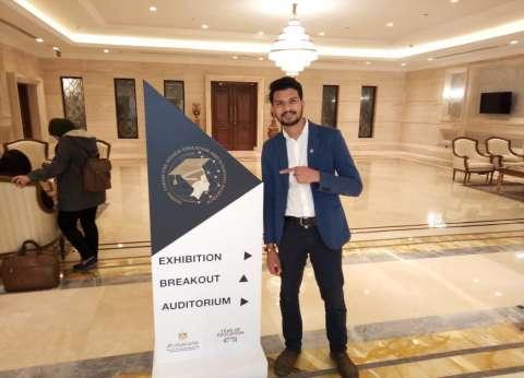 طالب ماليزى: مصر تمتلك قدرات علمية وبشرية تؤهلها للحاق بالدول العظمى