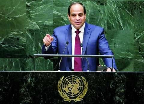 لقاءات مكثفة لـ«السيسى» خلال مشاركته فى الجمعية العامة للأمم المتحدة.. وكلمة أمام قمة مجلس الأمن