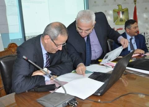 """مديريات """"التربية والتعليم"""" بالمحافظات تحتفل بذكرى 30 يونيو"""