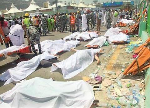 وزير الصحة: ارتفاع وفيات الحجاج المصريين فى «منى» لـ127